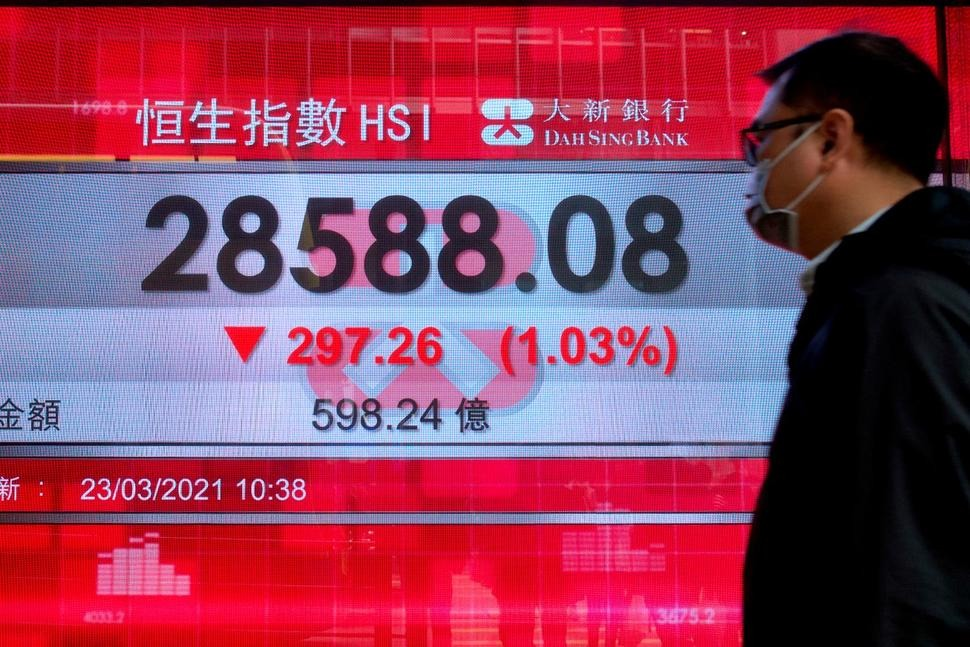 Asian Stocks Mixed After Wall St Rises on Tech Gains
